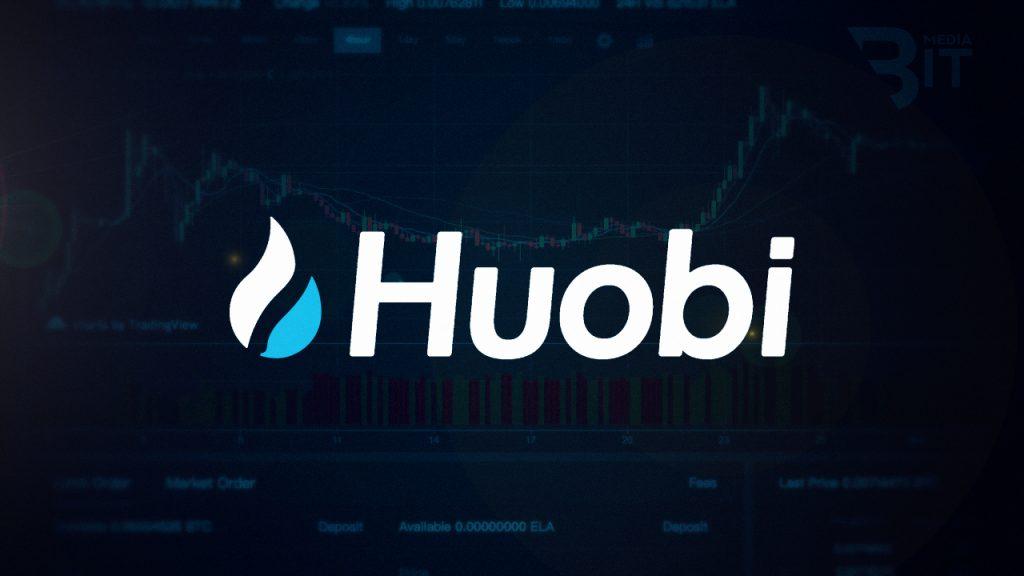 منصة هيوبي لتداول العملات الرقمية